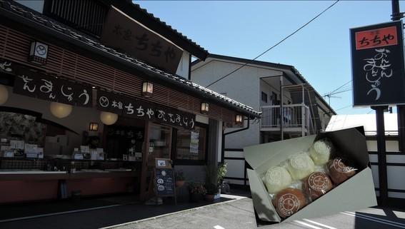 2017年9月28日万座温泉2.jpg