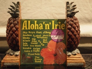 Aloha'n' Irie.JPG
