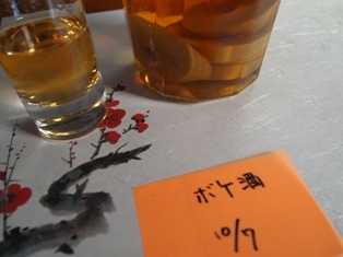 ボケ酒.JPG