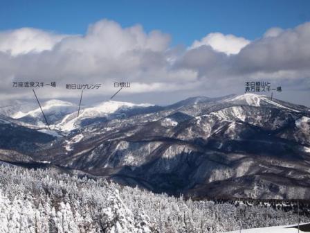 本白根山1.jpg