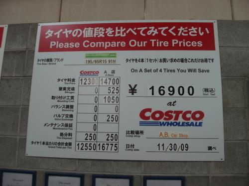 PC260400.JPG