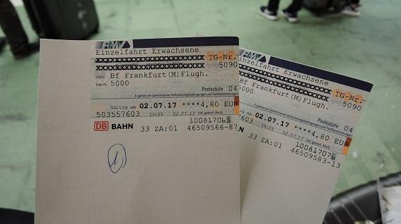 S1切符.jpg