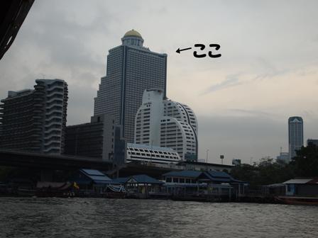 Station2.JPG